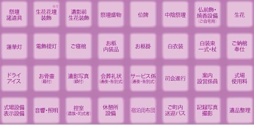 蘭パッケージ