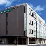 平成17年 西ブライトホール開設