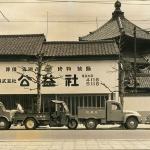 昭和34年頃の本社 後方に六角堂が見える
