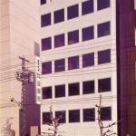 昭和46年 現本社ビル竣工
