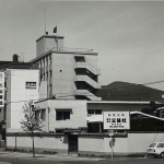 昭和46年 北支社東側拡張